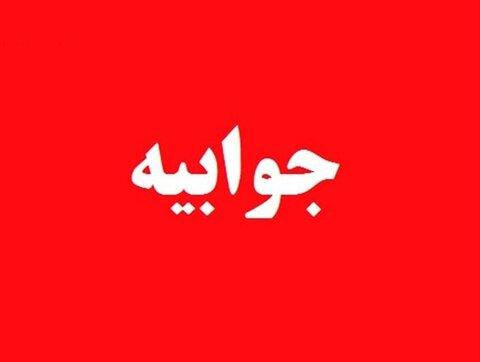 صلاحت پور پاسخ مصطفی تقوی را داد/ دوره کلی گویی و مصادره زحمات گذشتگان و عدم تمکین به مقررات و سوگندها و میثاق نامه ها به سر آمده است