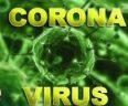 فانوس زاگرس | بیانیه شورای هماهنگی جبهه اصلاحات گچساران در مورد بیماری کرونا