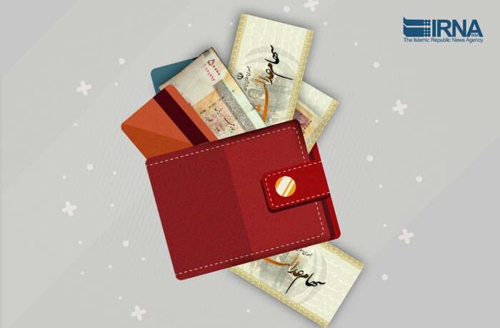 جزییات جدید اعطای کارت اعتباری سهام عدالت