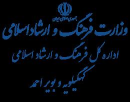 فراخوان نخستین جشنواره استانی نمایشنامه نویسی بلادشاپور