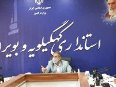 کلانتری : همه پروژه های سفر رئیس قوه قضائیه به استان مصوب و تامین اعتبار شد