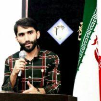 خدابخشی مسئول ستاد گام دوم انقلاب سید ابراهیم رئیسی در استان کهگیلویه و بویراحمد شد