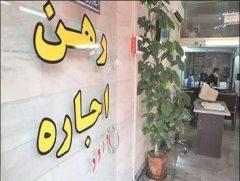 دادی نزد دادستان /افزایش ۱۵۰ درصدی اجاره بها در چرام داد مستاجرین را در آورد
