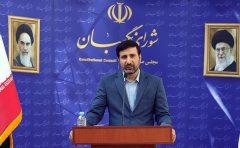 نظر شورای نگهبان درباره آخرین مصوبات مجلس و دولت +جزئیات